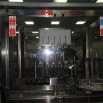 линия 4т.б.час бракеражный автомат